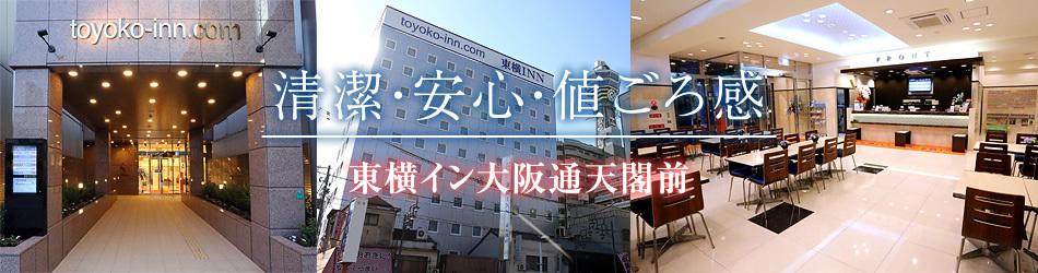 大阪CP用ヘッダ