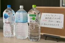 水2リットル、サービス価格で販売