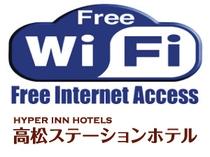 FreeWifi