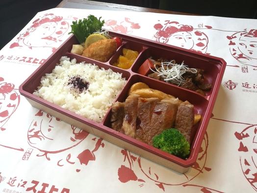 【近江スエヒロ本店謹製】近江牛ステーキと近江牛焼肉のお弁当セット/人