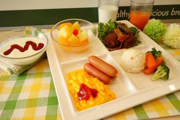 【50歳以上シニア限定ゴールドプラン】*健康朝食・天然温泉・WIFI<無料>*