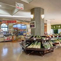 *ロビー/茨城県のお土産や契約農家の野菜を販売しています