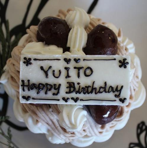 お誕生日ケーキはいろんな種類からセレクト!