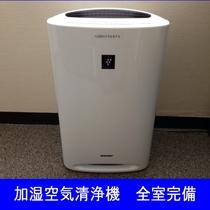 加湿空気清浄機 プラズマクラスター 全室完備