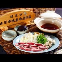 【冬季限定】県内産の野菜がさらに美味しい♪旨みたっぷりの鴨鍋は〆まで幸せ。※ご夕食は日替わりです。