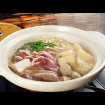 【冬季限定】アツアツ鍋であたたまる~♪出汁が旨い鴨鍋は絶品!※ご夕食は日替わりです。