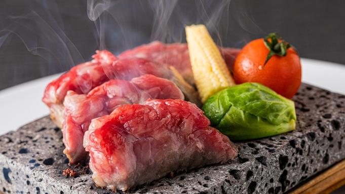 【料理グレードUP】南房総のブランド牛『里見伏姫牛』を堪能