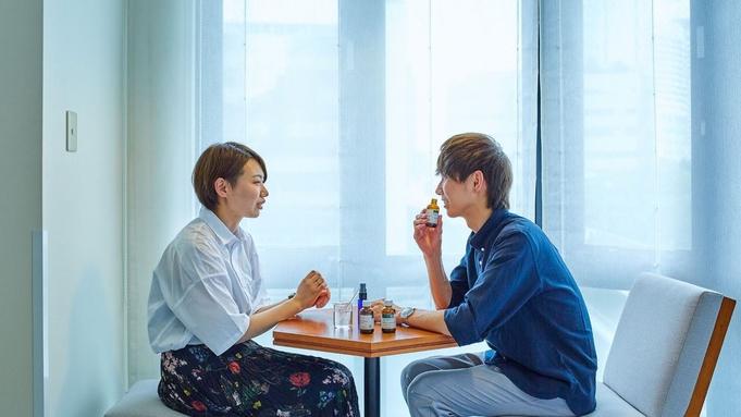 【生活の木×ホテルエディット横濱】自分だけのルームフレグランスをお土産に!カップルプラン朝食付