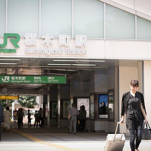 アクセス①JR桜木町駅南改札東口(みなとみらい方面)