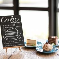 レストラン「RAGOUT & WHISKY HOUSE」_ケーキ