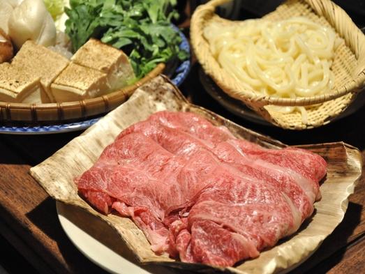 古白奥座敷 夕食すきやき 喫茶モーニング付 お肉増量(特選和牛1人前250g)