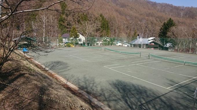 【テニス満喫プラン】コート利用料<無料>などの特典付★コートが隣接した当館でテニスを満喫♪【2食付】