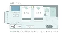 【本館】ツインルーム 間取り図
