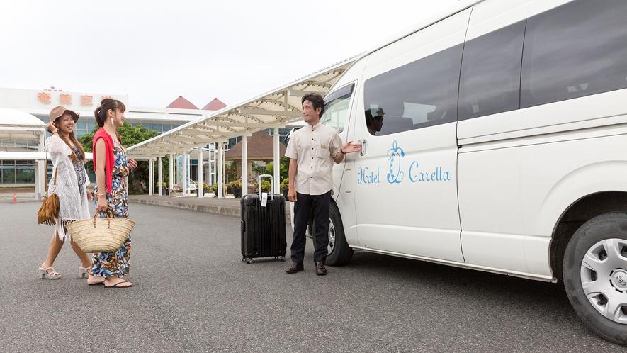 奄美空港⇔HOTEL Caretta送迎バスがございます(要予約)