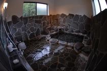 「千嶺の湯」