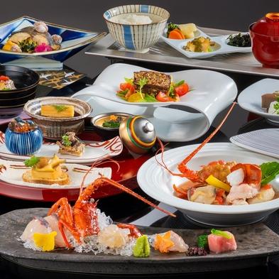 【ワンランク上の夕食】伊勢志摩の自然を楽しむ ハイグレードプラン(夕朝食付)