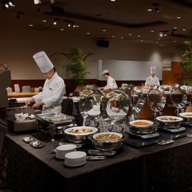 【お日にち&室数限定】 飲み放題が無料!洋食ディナーブッフェ&モーニングボックスプラン