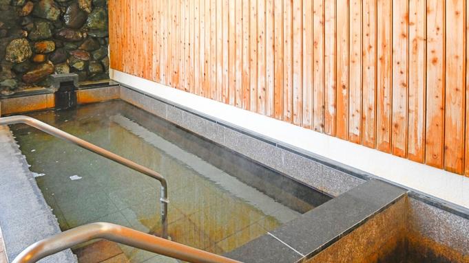 静かな環境でのんびりと温泉に浸かるひと時♪富良野・トマム方面の拠点に!(朝食付)