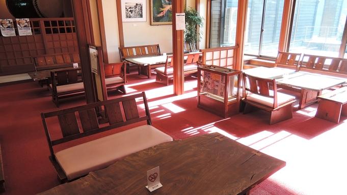 【素泊まり】お食事はレストランで自由に♪食事時間に縛られずに温泉三昧!