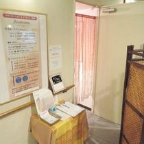 *館内一例:リラクゼーション&リフレッシュ整体「アジアンルーム」