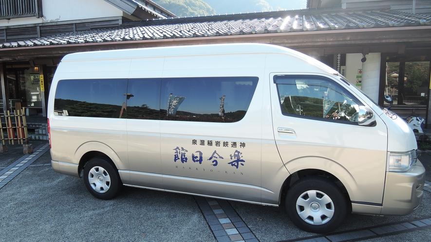 *最寄の笹津駅まで送迎いたします(要事前連絡)