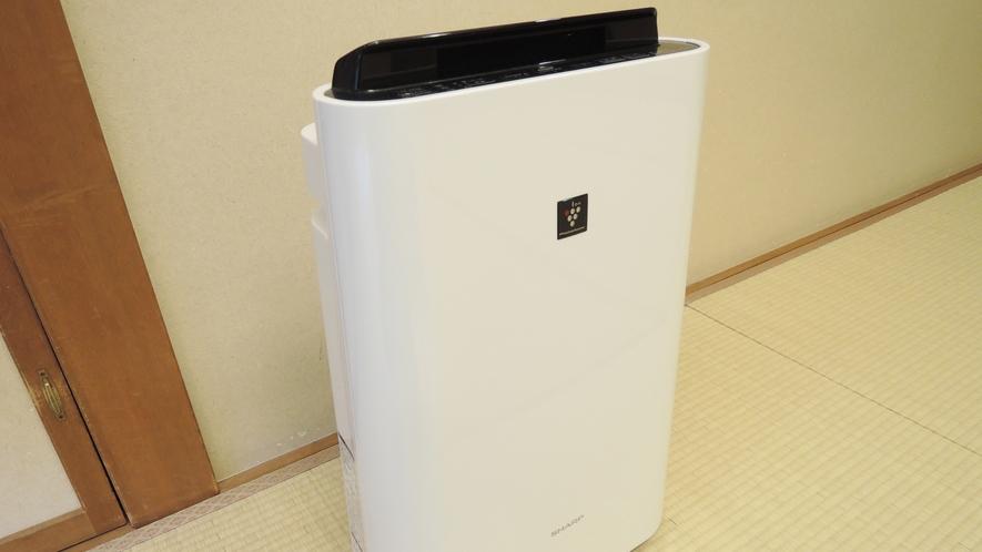 *客室には空気清浄器を完備しています