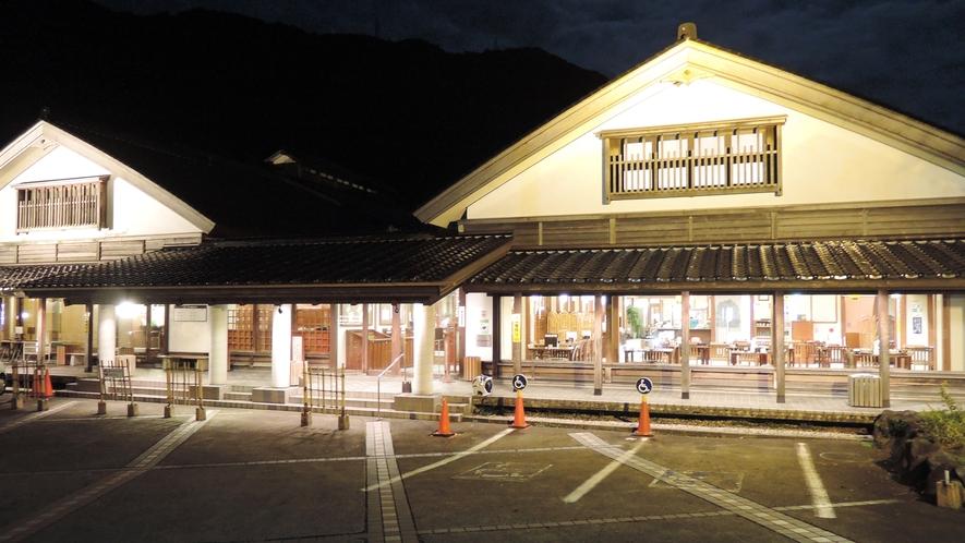 *富山ICから約20分。富山県の南玄関口に位置する公共の温泉宿です