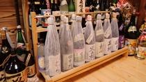 *日本酒など各種のお酒/豊富な種類をご用意しております!