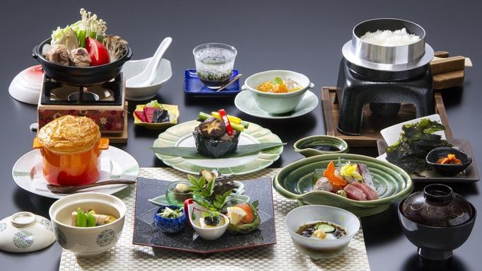 【リーズナブル】おひとり様2,000円お得に!ご夕食は量が控えめの季節の会席「美味少量プラン」