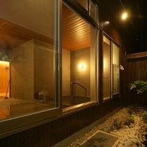 ■貸切風呂「三乃湯」
