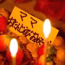 ■ホールケーキ イメージ