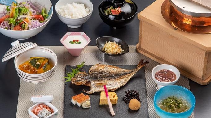 【夕朝食付】二千坪の日本庭園、「数寄屋造り」と旬の和食を、客室温泉と共に愉しむ。