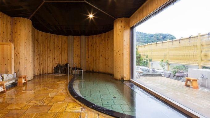 【日にち限定】夕食は「美味少量」で。リーズナブルに客室温泉と日本庭園を満喫する。