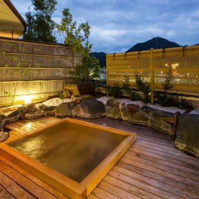 【秋冬旅セール】二千坪の日本庭園、「数寄屋造り」と旬の和食を、客室温泉と共に愉しむ。(夕朝食付)