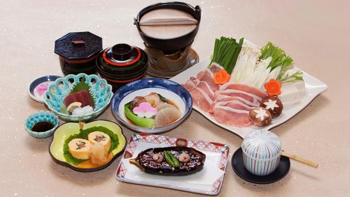 【スタンダード2食】見て遊んで食べて♪奥三河の豊かな自然を丸ごと楽しむ!