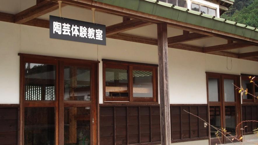 *【陶芸体験教室】