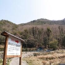 小早川隆景ゆかりの「たたら製鉄遺跡」