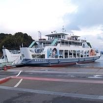 大崎上島行きのフェリー アニメのキャラクターが描かれた船も。。。