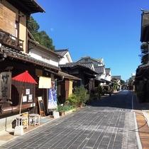 江戸時代の建物と風情が残る町並み保存地区