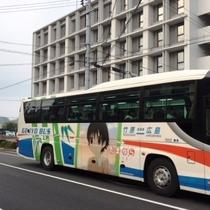 高速バス『かぐや姫号』は、広島駅~竹原駅まで約70分の所要時間です。