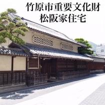 ハート型の格子はCMで話題に♪市重要文化財の松阪家住宅。