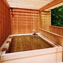 無料でお楽しみいただける貸切露天風呂です。