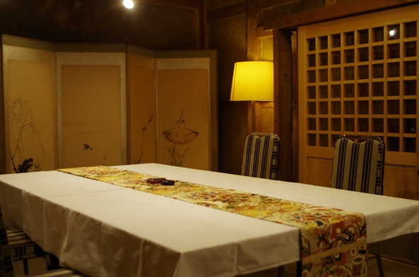 【本館】3組限定〜古民家離れに泊まって個室食事会場でプライベートな時間を☆お料理アップグレード☆