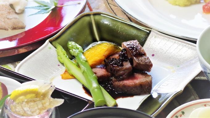 〜☆★☆A4ランク相当の美星牛ステーキと旬な瀬戸内の地魚を味わえる和洋折衷会席プラン☆★☆〜