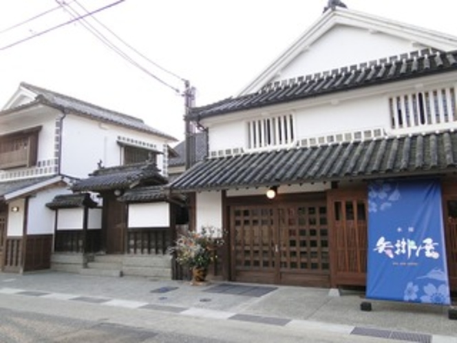 矢掛屋本館