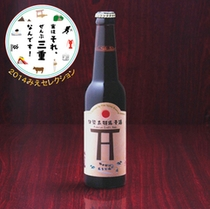 地ビール 伊賀流忍者麦酒