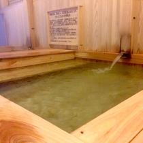 《大浴場》ひのき風呂