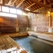 《貸切露天風呂》花水木の湯