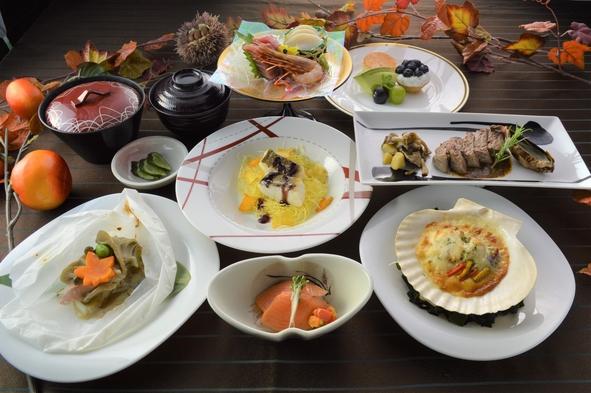 三陸の旬を愉しむ!【旬遊】三陸秋の地魚・野菜・お肉料理を取り揃えた和会席コースプラン