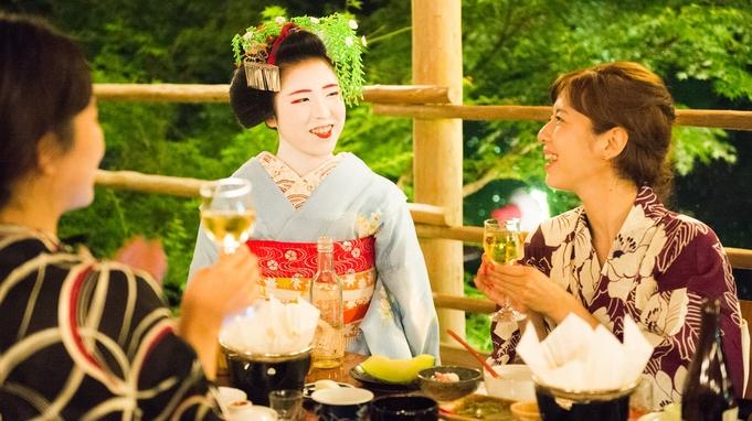【夏旅セール】夏季限定【川床】高雄「もみぢ家」の川床料理(送迎付)〜2食付〜週末限定で舞妓さんも♪